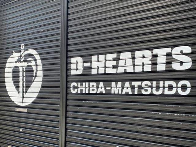 D-HEARTS 松戸店 m_005